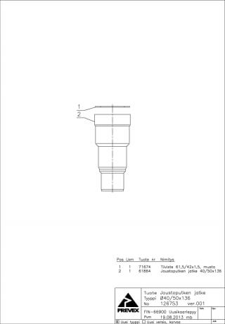 Переходник сливной Prevex 40/50 мм № 17