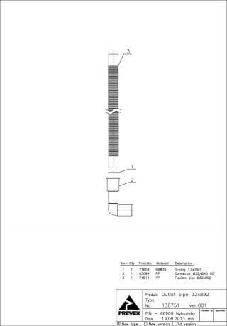 Гофра сливная 32 мм  № 15
