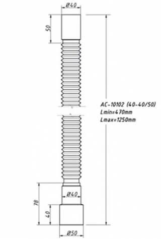 Труба гибкая гофрированная ORIO АС-10132 1-1/2 дюйма х 40/50
