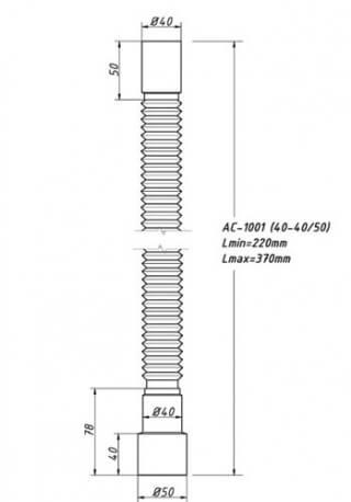 Труба гибкая гофрированная ORIO АС-1001 40х40/50