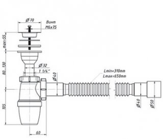 Сифон ORIO А-32019 с гибкой трубой 40х40/50 (малый корпус)