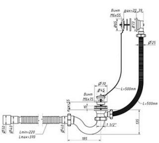 Сифон для ванны ORIO А-40089 1-1/2 дюйма х 40 с гибкой трубой и переливом 40х40/50