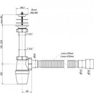 Сифон ORIO А-32059 1-1/4 дюйма х 40 (малый корпус)
