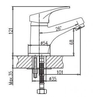 Смеситель для раковины FRAP (ФРАП) H1013