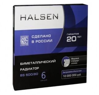 """Радиатор биметаллический """"HALSEN"""" 500/80 6 секций"""