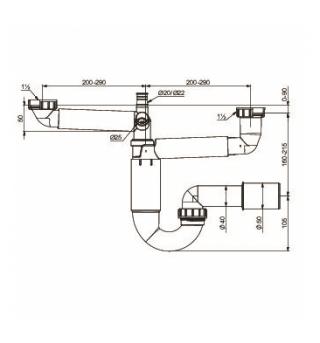 Сифон  для  мойки PREVEX P-loc без верхней чаши PL2-N2N45-001 двойной