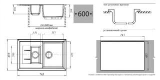 Мойка мрамор QUADRO GF-Q--775KL 1.5-чаш+крыло GRANFEST графит