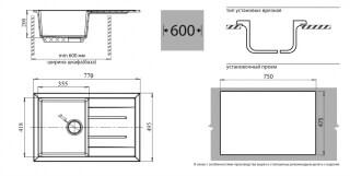 Мойка мрамор QUADRO GF-Q--780L чаша с крылом графит