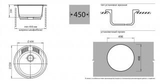 Мойка мрамор RONDO GF-R--520 GRANFEST графит