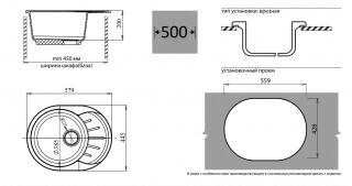 Мойка мрамор RONDO GF-R--580L GRANFEST чаша с крылом графит