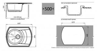 Мойка мрамор RONDO GF-R--650L чаша с крылом GRANFEST  графит