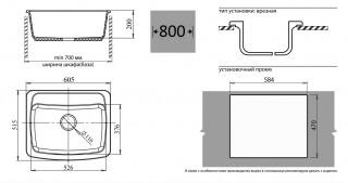 Мойка мрамор STANDART GF-S--605 GRANFEST серый