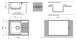 Мойка мрамор STANDART GF-S--645 GRANFEST салатовый