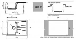 Мойка мрамор STANDART GF-S--680L чаша с крылом GRANFEST графит