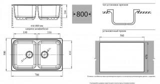 Мойка мрамор STANDART GF-S--780K  2 чаши GRANFEST  графит