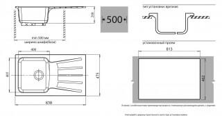 Мойка мрамор STANDART GF-S--850L GRANFEST графит