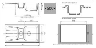 Мойка мрамор STANDART GF-S--940KL 1,5 чаши+крыло GRANFEST графит