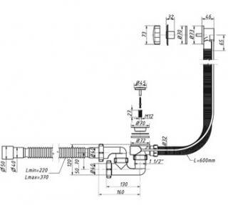 Сифон для ванны полуавтомат ORIO А-28089 1-1/2 дюйма х 40 регулируемый с гибкой трубой 40х40/50