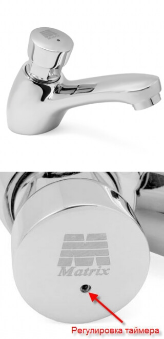 """Смеситель для раковины нажимной  с таймером MATRIX """"TEMPOR"""" SMT-1002 (с одним входом)"""