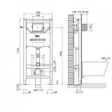 Инсталляция для подвесного унитаза OLI 120 (0500*1150*0126), механическая, метал. крепления