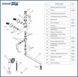 Смеситель для ванны WasserKRAFT с длинным изливом Isar 1302L