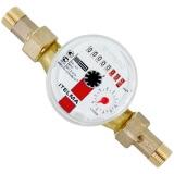 """Водосчетчик для горячей воды (L110) """"ИТЭЛМА"""""""