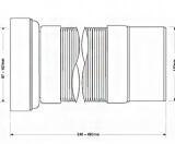 Переходник для унитаза раздвижной АНИ К711R