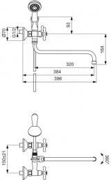 """Смеситель для ванной """"Ретро"""" BA-129AA"""