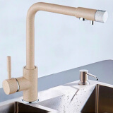 Смеситель для кухни MATRIX SMF-323267/KK (2 в 1) для фильтра питьевой воды