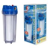 Магистральный фильтр для воды S-T MF01001 1/2 дюйма с картриджем