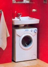 """Раковина над стиральной машиной Santek """"ПИЛОТ-60"""""""